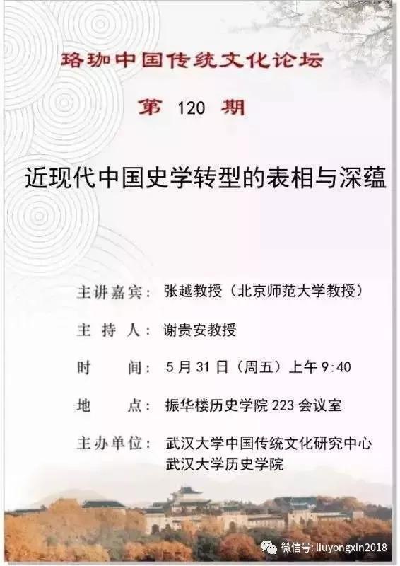 武汉大学工学部6教_武汉大学