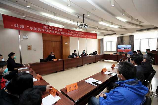 中国医学科学院武汉感染性疾病及肿瘤研究中心落户中南医院